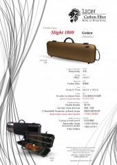 Lion 獅王牌碳纖維輕便型-1800 小提琴琴盒 (金色)