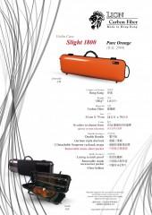 Lion 獅王牌碳纖維輕便型-1800小提琴琴盒 (橙色)