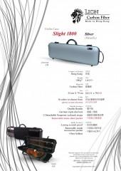 Lion 獅王牌碳纖維輕便型-1800 小提琴琴盒 (銀色)