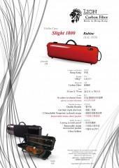 Lion 獅王牌碳纖維輕便型-1800小提琴琴盒 (紅寶石)