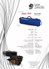 Lion 獅王牌碳纖維輕便型-1800 小提琴琴盒 (藍色)