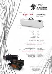 Lion 獅王牌碳纖維輕便型-1800 小提琴琴盒 (白色)