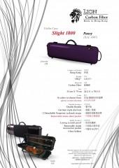 Lion 獅王牌碳纖維輕便型-1800 小提琴琴盒 (三色堇)