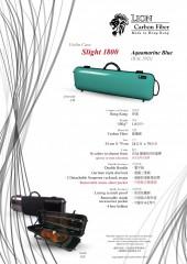 Lion 獅王牌碳纖維輕便型-1800 小提琴琴盒 (水藍色)