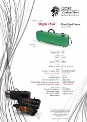 Lion 獅王牌碳纖維輕便型-1800 小提琴琴盒 (珍珠蛋白石綠色)