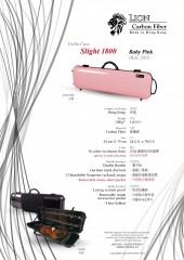 Lion 獅王牌碳纖維輕便型-1800 小提琴琴盒 (淺粉紅色)
