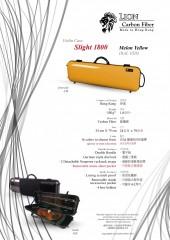 Lion 獅王牌碳纖維輕便型-1800 小提琴琴盒 (甜瓜黃)